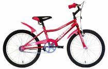 """Hauser Puma BMX 20"""" - Kislány kerékpár - S.rózsaszín színben"""