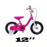 """12"""" - Gyerek Bicikli - (85-100cm) - (2-4 éves)"""