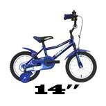 "14"" - Gyerek Bicikli - (95-110cm)"