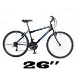 """26"""" Gyerek bicikli - (145-155cm) - (11-13 éves)"""